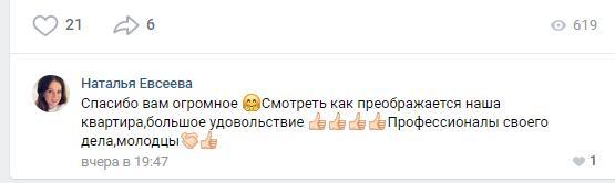 """Детская """"Ксюша"""""""